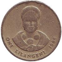 Король Мсавати III. Дзелигве Шонгве. Монета 1 лилангени. 1986 год, Свазиленд.