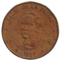 "Пабло Дуарте. Монета 1 песо. 1992 год, Доминиканская Республика. (Новый тип: ""DUARTE"" снизу бюста)"