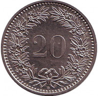 Монета 20 раппенов. 1988 год, Швейцария.