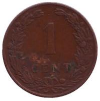 Монета 1 цент. 1905 год, Нидерланды.