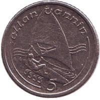 Виндсерфинг. Монета 5 пенсов. 1990 год (AA), Остров Мэн. (Маленькая).