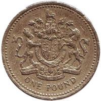Монета 1 фунт. 2003 год, Великобритания.