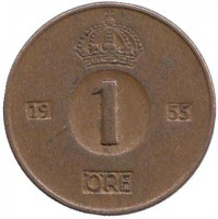 Монета 1 эре. 1955 год, Швеция.(TS)