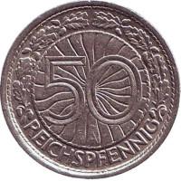 Монета 50 рейхспфеннигов. 1935 год (A), Веймарская республика.