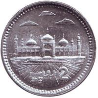 Мечеть Бадшахи. Монета 2 рупии. 2013 год, Пакистан.