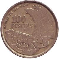 Путь Святого Иакова. Монета 100 песет. 1993 год, Испания. Из обращения.