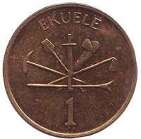Монета 1 экуэле. 1975 год, Экваториальная Гвинея.