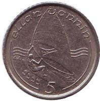 Виндсерфинг. Монета 5 пенсов. 1993 год, Остров Мэн.