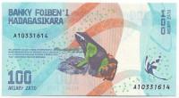 Лягушка. Банкнота 100 ариари. 2017 год, Мадагаскар.