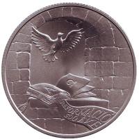 500 лет Реформации. Монета 2000 форинтов. 2017 год, Венгрия.