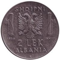 Монета 2 лека. 1939 год, Албания. Магнитная.