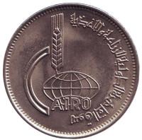 Каирская международная сельскохозяйственная ярмарка. Монета 10 пиастров. 1969 год, Египет.
