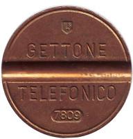 Телефонный жетон. 7809. Италия. 1978 год. (Отметка: ESM)