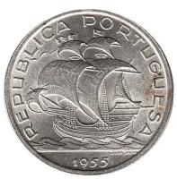 Парусник. Монета 10 эскудо. 1955 год, Португалия.