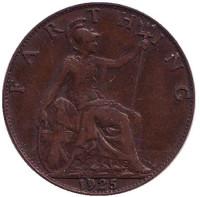 Монета 1 фартинг. 1925 год, Великобритания.