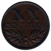Ростки. Монета 20 сентаво. 1967 год, Португалия.
