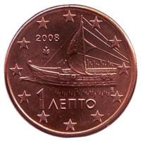 Монета 1 цент. 2008 год, Греция.