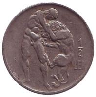Геркулес. Монета 1/2 лека. 1926 год, Албания.