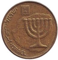 Менора (Семисвечник). Монета 10 агор. 1986 год, Израиль.