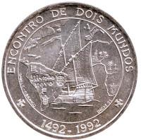500-летие открытия Америки. Встреча двух миров. Монета 1000 эскудо, 1992 год, Португалия.