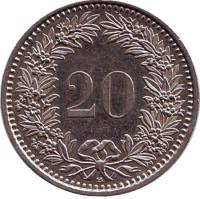 Монета 20 раппенов. 1989 год, Швейцария.