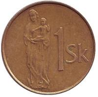 Мадонна с младенцем. Монета 1 крона. 2002 год, Словакия.
