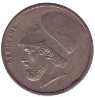 Перикл. Монета 20 драхм. 1978 год, Греция.