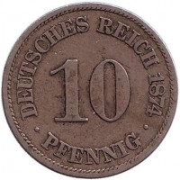 Монета 10 пфеннигов. 1874 год (A), Германская империя.