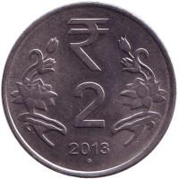 """Монета 2 рупии, 2013 год, Индия. (""""°"""" - Ноида)"""