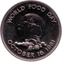 ФАО. Всемирный день еды. Монета 1 доллар. 1981 год, Ямайка.