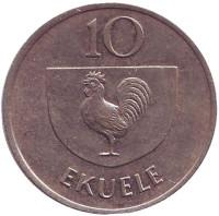 Петух. Монета 10 экуэле. 1975 год, Экваториальная Гвинея.