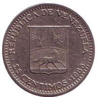 Монета 25 сентимо. 1965 год, Венесуэла.