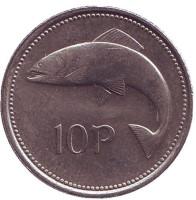 Лосось. Монета 10 пенсов. 1998 год, Ирландия.