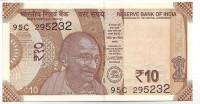 Махатма Ганди. Банкнота 10 рупий. 2017 год, Индия.