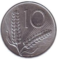 Колосья пшеницы. Плуг. Монета 10 лир. 1977 год, Италия.