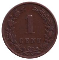 Монета 1 цент. 1898 год, Нидерланды.