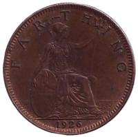 Монета 1 фартинг. 1926 год, Великобритания.