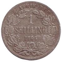 Монета 1 шиллинг. 1896 год, ЮАР.