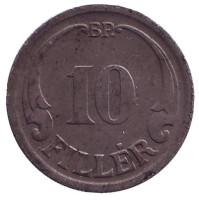Монета 10 филлеров. 1942 год, Венгрия.