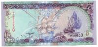 Банкнота 5 руфий. 2011 год, Мальдивы.