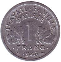 Монета 1 франк. 1943 год, Франция. (Без отметки монетного двора)
