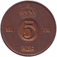 Монета 5 эре. 1959 год, Швеция.