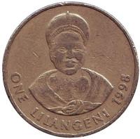 Король Мсавати III. Дзелигве Шонгве. Монета 1 лилангени. 1998 год, Свазиленд.
