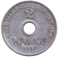 Монета 2 ксу. 1958 год, Вьетнам.
