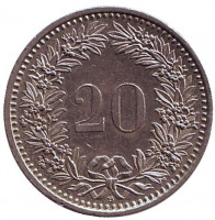 Монета 20 раппенов. 1990 год, Швейцария.