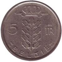 5 франков. 1972 год, Бельгия. (Belgie)