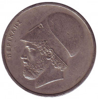 Перикл. Монета 20 драхм. 1976 год, Греция.