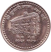 Храм Богини Кумари. Монета 50 рупий. 2006 год, Непал.