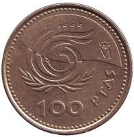 Международный год пожилых людей. Монета 100 песет. 1999 год, Испания. Из обращения.