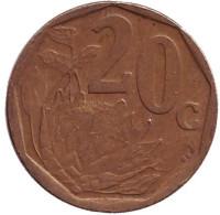 Цветок протея. Монета 20 центов. 2002 год, ЮАР.